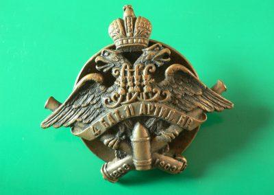 Carska odznaka pułkowa ustanowiona na 100-lecie 4 batalionu 11 pułku artylerii